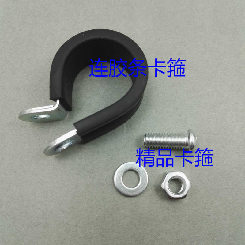 170mm P Clips Rubber Line Clip Clamp Stainless /& Mild Steel Hose Cable Tidy 4mm
