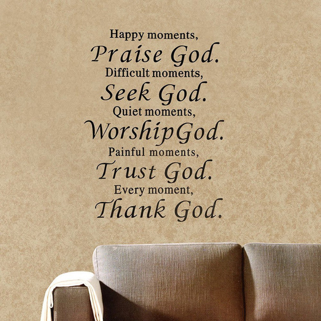 New Bible Wall Sticker Praise God Trust Thank God Wall Decals Quote