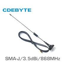 Wi fi антенна с высоким коэффициентом усиления 868 МГц 35 дБи