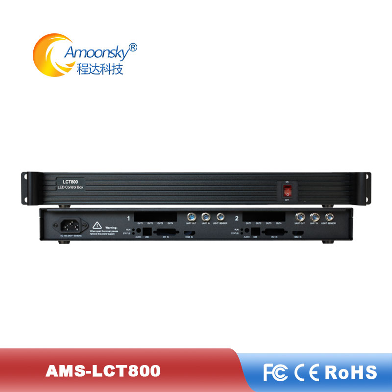 AMS-LCT800 Novastar MSD600 sending card box video card sender can install 2 pcs msd600 sender for led rental screen(China)