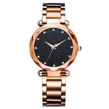 Luksusowe kobiety zegarki damskie magnetyczne gwiaździste niebo zegar moda diament dla kobiet kwarcowe zegarki na rękę relogio feminino zegarek damski tanie tanio 33mm QUARTZ Okrągły Nie wodoodporne Szkło Moda casual Z CANSNOW Bransoletka zapięcie 23cm Luxury Women Watches 16mm