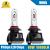 2x80 W 16000LM 9005 HB3 LED Kit de Conversión de Faros de Alta/Baja Haz Bombillas 5700-6000 K Reemplazo Del Coche blanco Brillante Estupendo Del Faro