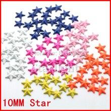 Разноцветные 10 мм в форме звезды 200 шт./лот 3D в стиле панк металлические украшения для одежды/обуви/сумок Горячая фиксация шпильки vblingstone