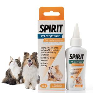 Pet Dog Ear Excess Hair Removing Powder Healthy Care Anti-mite Anti-ticks Cat Ear Cleaning Supplies(China)
