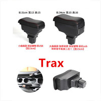 For Trax armrest box
