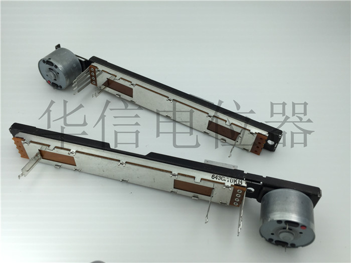 Qualité assurance GLD80 170 MM bande mélangeur fader potentiomètre B10K 4 pieds moteur (commutateur)
