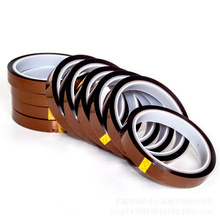 Brown High Temperature Polyimide Insulating Tape Soldering Resistance Battery Circuit Board Tape Transformer Electric