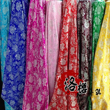 Woven damask costume hanfu clothes jacquard fabric packaging brocade peones ziziphus gold and silver