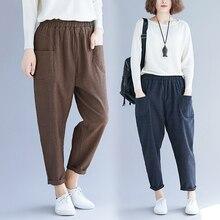 Большой Размеры Женская одежда, осень и зима, новый для отдыха, свободные штаны-шаровары, редис брюки, цена предел 45.