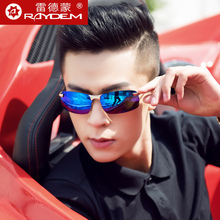 Raydem 2017 New Square Polarized Sunglasses Men Male Polarizer Trendsetter Drivers Driving Mirror Personality Freeshipping