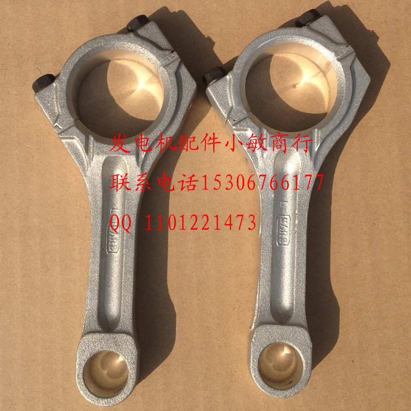 generator accessories SHT11500 SHT11000 GX620 10KW engine connecting rod цена 2017