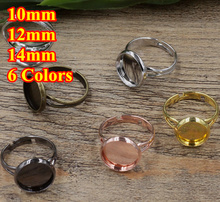 100pc 10/12/14mm Pad ring blank with Cameo Tray,Antique Bronze/Gold/Silver Ring setting,Handmade DIY Zakka jewelry Finding
