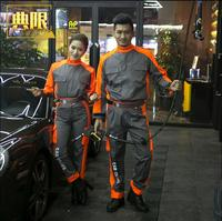 Car work shop Work clothes Auto repair Overalls 4S work cloth Autumen