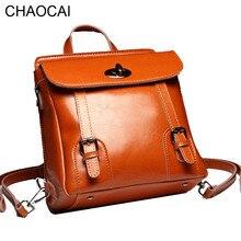 Модная женская сумка натуральная кожа рюкзак натуральной кожи для девочек школьные сумки для подростков цвета