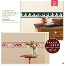Adhesive waist line architrave decorate the sitting room dining-room bathroom wall stick Chinese pattern