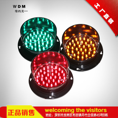 Traffic Light Roadway Safety Loyal 100mm Diameter Red Yellow Green Cluster A Set Traffic Signal Module 300 Pieces Free Shipping Smoothing Circulation And Stopping Pains