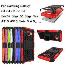 Nouvelle Armure Hybride Béquille Couverture Combo Dur PC + Tpu Silicone Retour cas Pour Samsung Galaxy S5 S7 S6 Bord Plus Note 3 4 5
