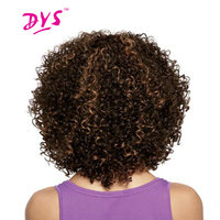 Deyngs Short Afro Kinky Curly Synthetic Hair Wigs For Black Women Brown Color Wigs African American