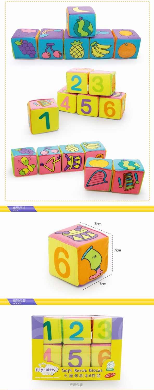 6 unids/set bloques de construcción de tela para bebés, sonajero suave, sonido blando, juguetes educativos para bebés chica