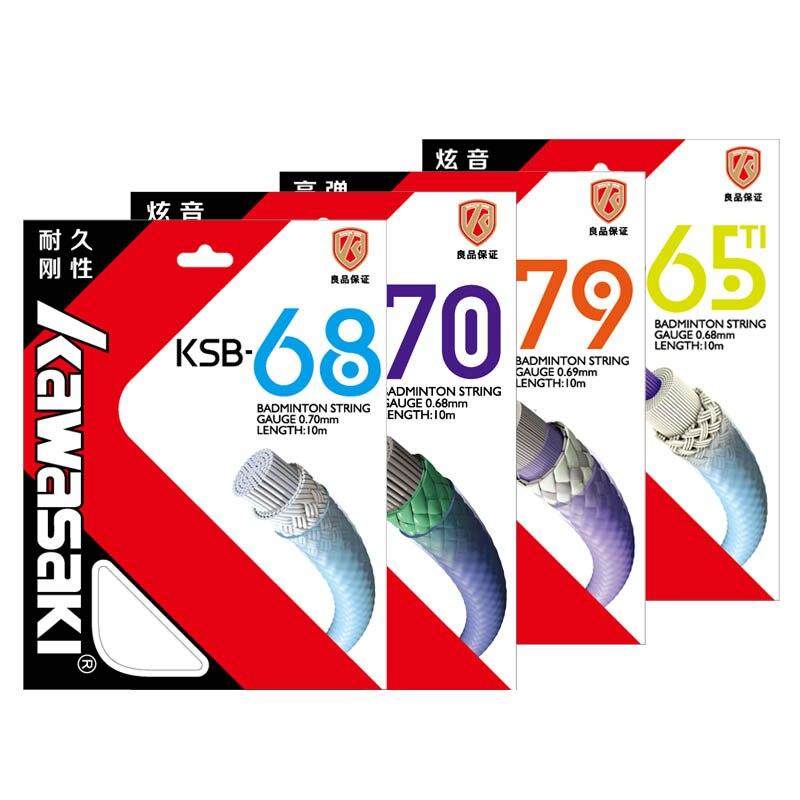 Kawasaki профессиональные ракетки для бадминтона Строка высокие эластичные бадминтон линия аксессуаров KSB-65TI/68/70/79 получить нанизаны Услуги