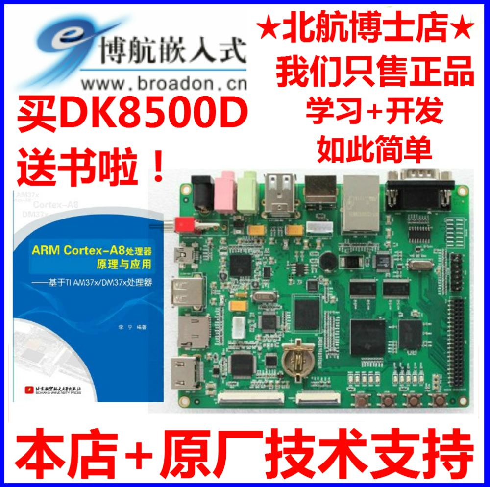 TI DM3730 development board DevKit8500D evaluation suite HDMI Cortex-A8
