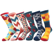 e6768664c5ecf Стильный мужской Повседневное хлопковые носки Модные мужские Для женщин  носки влагостойкий Meias Популярные Стиль мягкие носки