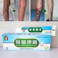 5 Pieces Medical Varicose Veins Treatment Leg Acid Bilges Itching Earthworm Lumps Old Bad Leg Vasculitis Cream Chinese Medicine