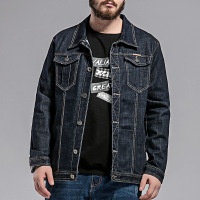 Men S Denim Jacket Fall New Plus Fertilizer To Increase The Code Denim Jacket Large Size