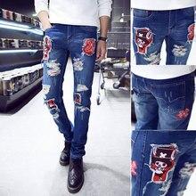 2016 new color italy designer mens jeans marque de luxe simply straight male men denim jeans high quality Men's jeans