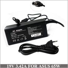 19 В 3.42A адаптер переменного тока Каррегадор portátil для caderno ASUS ADP-65JH BB SADP-65NB AB SADP-65KB B B50 K50IJ K52F K60IJ k60i P50ij
