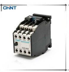 Transformador de controle de chint NDK-300VA entrada