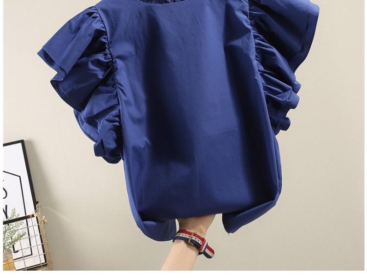 Dofus stok Bluz Kadın 3