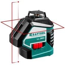 Уровень лазерный автоматический KRAFTOOL LL360-3 (построение вертикаль, горизонталь 360, крест)