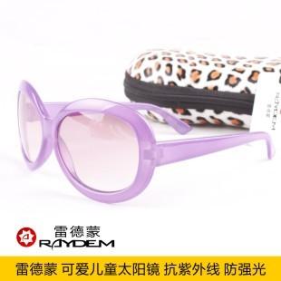 Child sun glasses sunglasses large sunglasses 2012 anti-uv vintage