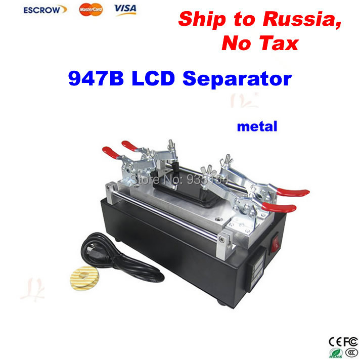947B LCD separator glass separate machine, Free ship to Russia, no tax!