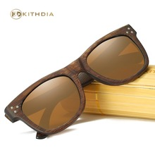 Kithdia Top Brand Polarized Dark Frame Wooden Sunglasses / Bamboo and Support DropShipping Provide Pictures #KD028