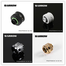 "4pcs Barrow Black ,silver ,white ,gold G1/4"" 12mm/14mm/16mm Hard tube hand compression fittings,upgrade,seller highly recommend(China)"