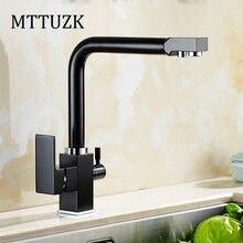 Mttuzk квадратный Orb фильтр для воды 3way кухня кран чистой воды смеситель для кухни 3 Way функция Кухня микшер, фильтр для воды смесителя