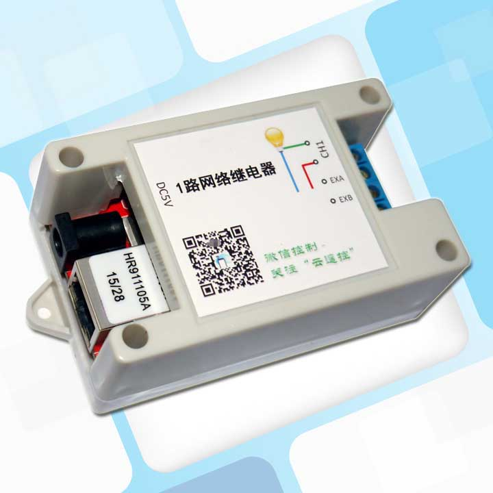 1 Channel Network Timer High Precision Real Time Clock Ethernet Relay LAN Cloud Control
