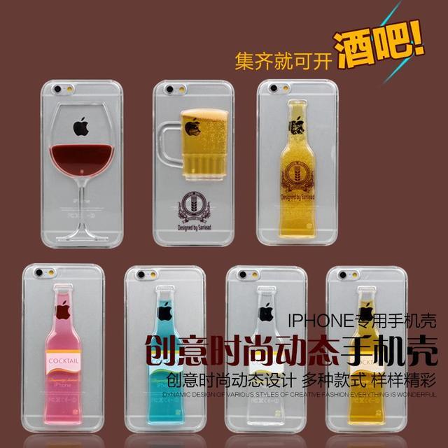 90a579609dd Botella de cerveza duro y cajas suaves para fundas carcasas para el iphone  4 / 4S