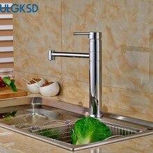 Ulgksd Chrome Кухня Раковина кран 360 градусов вращения бортике ванной смеситель кран горячей и холодной водопроводной воды