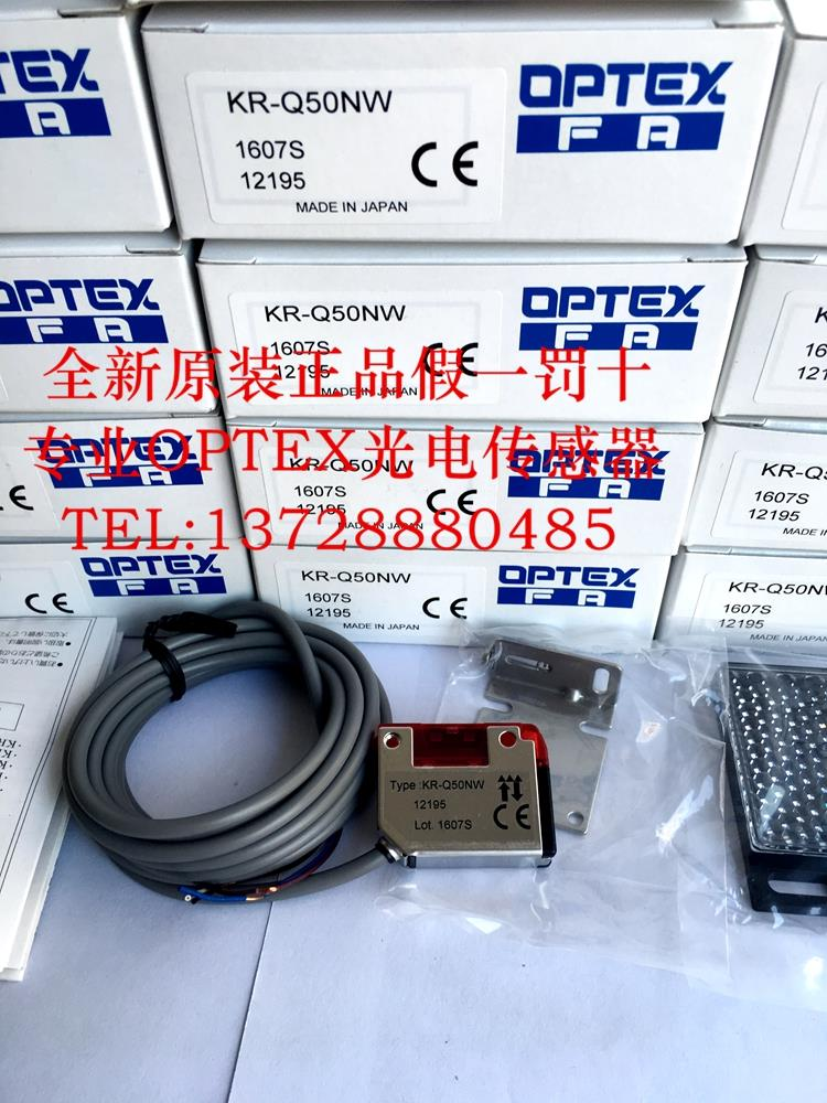 KR-Q50NW Photoelectric Switch kr q150nw photoelectric switch