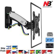 """NB F350 ressort à gaz en aluminium 40 """" 50"""" LCD LED TV montage mural plein mouvement moniteur support bras chargement 17.6 35lbs (8 16kgs)"""