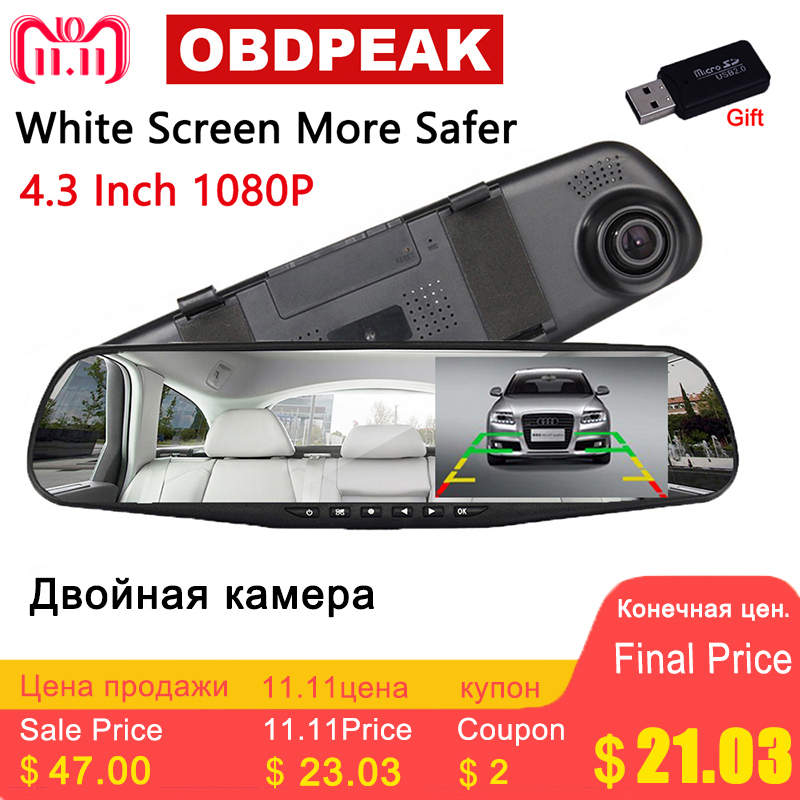4.3 Inch Car DVR White Mirror Camera Dash Cam FHD 1080P Dual Lens Car Auto DVR Mirror Recorder Car Rearview Mirror G-sensor DVR цены онлайн