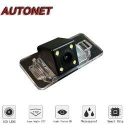 AUTONET tylna kamera dla BMW E46 E39 BMW X3 X5 X6 E60 E61 E62 E90 E91 E92 E53 E70 e71/kamera cofania/kamera licencji kamera na tablicę rejestracyjną w Kamery pojazdowe od Samochody i motocykle na