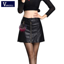 1f12d1a323220b Online Get Cheap Leather Mini Skirt Zipper -Aliexpress.com | Alibaba ...