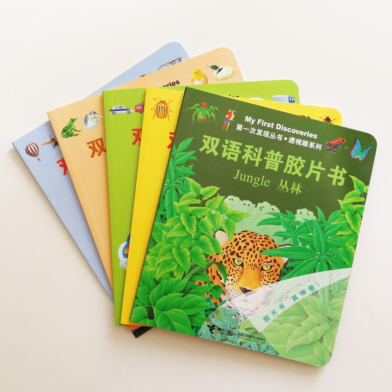 5Pcs/Set My First Discoveries Bilingual Picture Books for Children/Kids English and Chinese Science Education Books dr seuss bilingual classical books a set of 8 volumes for children improvement edition english and simplifiedchinese hardcover