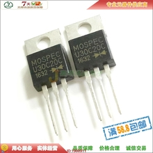 U30C20C TO-220 200V 30A