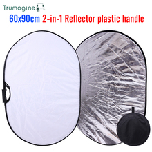 TRUMAGINE 60x90CM 2 In 1 Light Oval Reflector for Photography Studio Silver/White