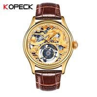 KOPECK Mechanical Watches Watch Men Mechanical Hand Wind Original Tourbillon Hollow Movement DIY The First Layer Leather 7008G